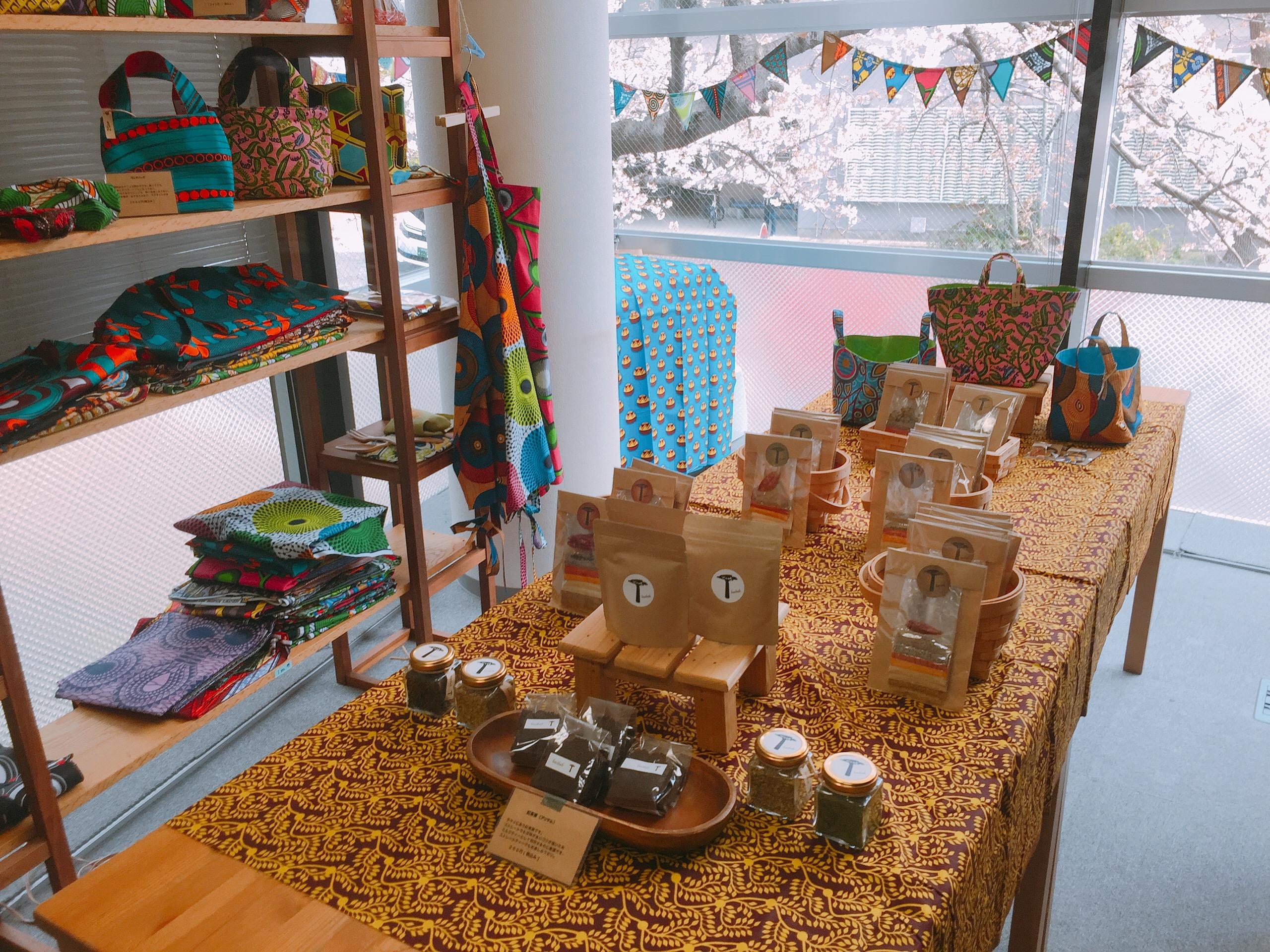 アフリカ布とスパイスのバオバブ ハンドメイド雑貨店